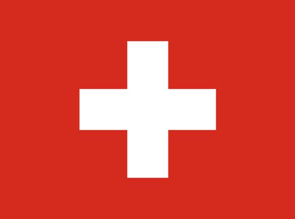 La Suisse | Quel pays à le meilleur drapeau ?
