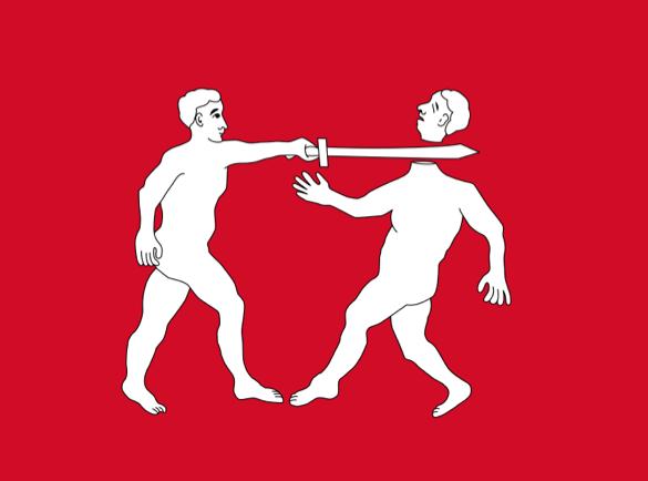 Le Royaume du Bénin   Quels pays ont les drapeaux les plus fous ?